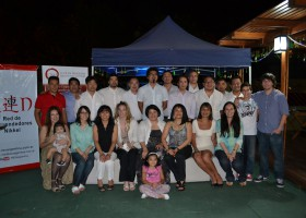 Fiesta de Fin de Año CNAJ 2012