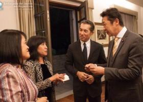 Visita del Vice Ministro Parlamentario del Ministerio de Asuntos Exteriores del Japón