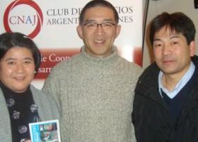 Reunión Mensual Julio: Takehiro Ohno, compartiendo experiencia a la hora de emprender.