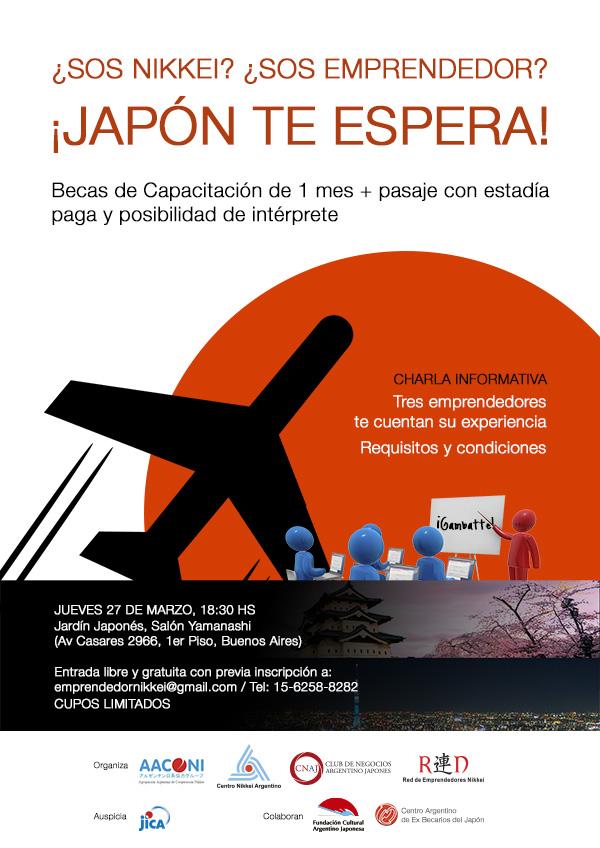 beca-japon